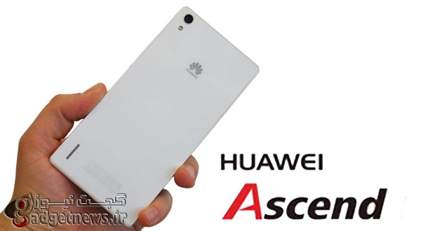 Huawei-Ascend