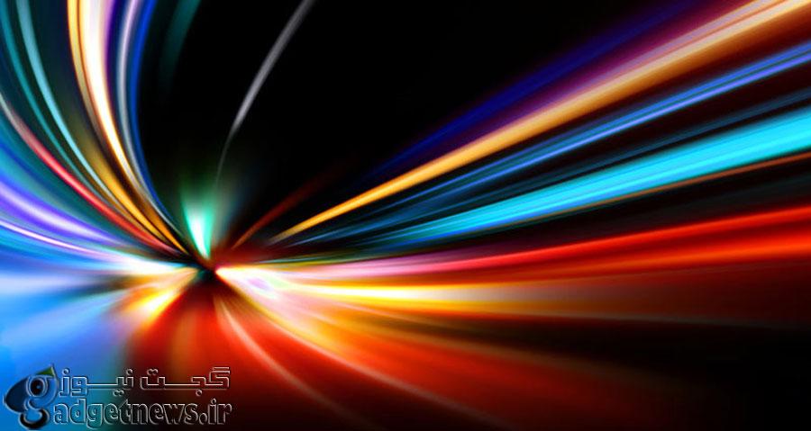 دانشمندان موفق به کاهش سرعت نور شدند !