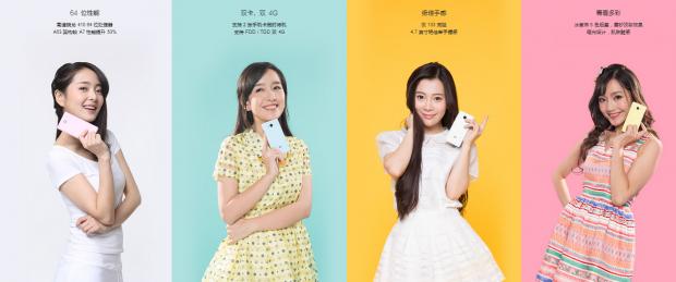 Xiaomi-the-Redmi-2S-5
