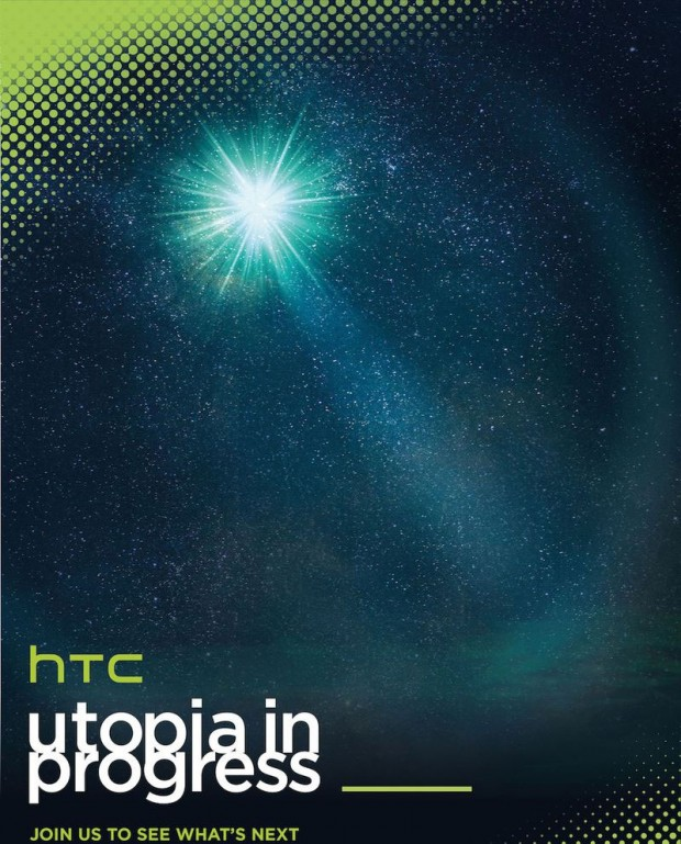 htc-mwc-invite-1