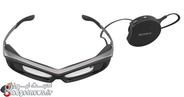 آغاز پیش فروش عینک هوشمند سونی با قیمت ۸۴۰ دلار