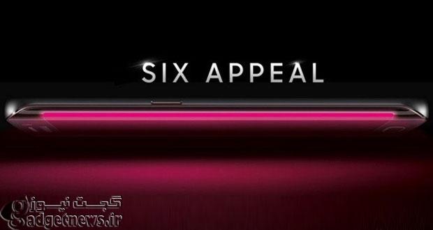ال جی با معرفی ۴ اسمارت فون میان رده جدید به استقبال MWC 2015 رفت