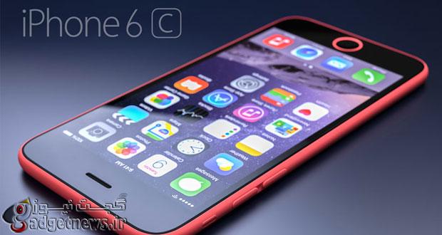 اتشار دومین نسخه از بتای iOS 8.3 برای توسعه دهندگان