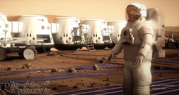 نام ۳ ایرانی در میان ۱۰۰ نامزد سفر بی بازگشت به مریخ