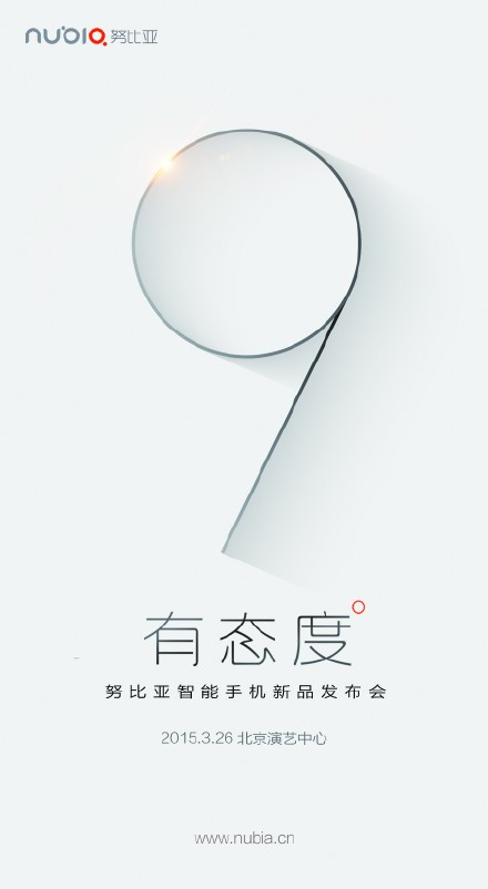 ZTE-is-getting-ready-to-announce-the-Nubia-Z9