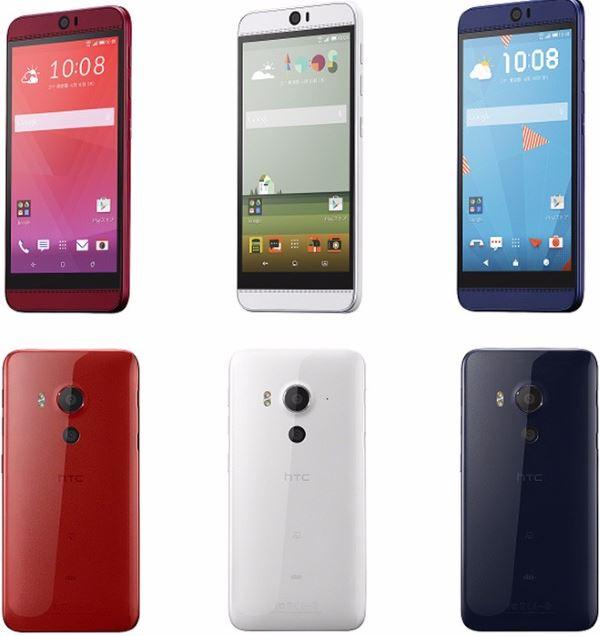 HTC-J-Butterfly-1