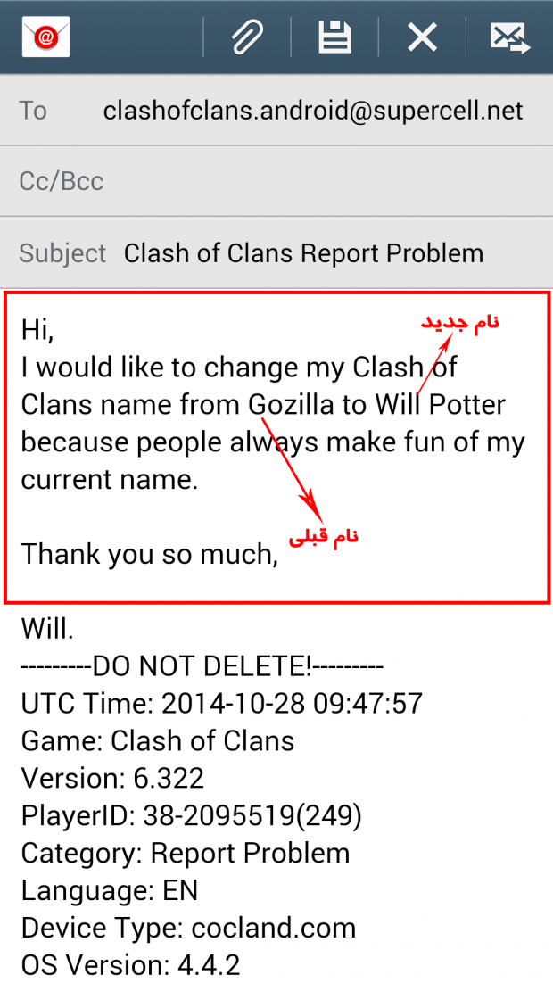 change-name-clash-of-clans
