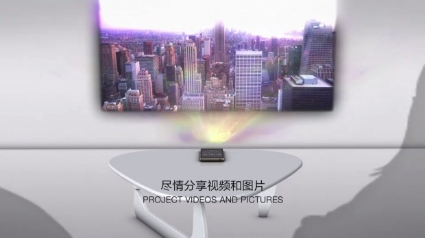 lenovo-smart-cast-vid-2015-05-28-6-1