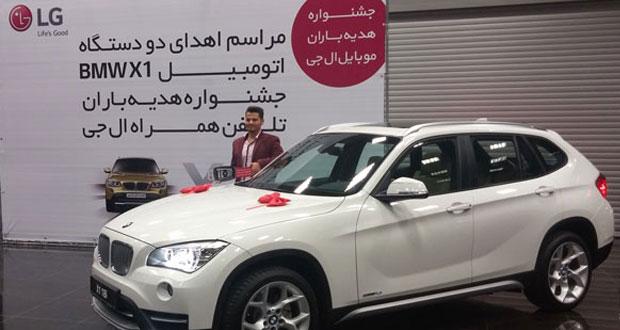 برندگان خوش شانس جشنواره هدیه باران ال جی با خودروی BMW X1 خود به خانه رفتند