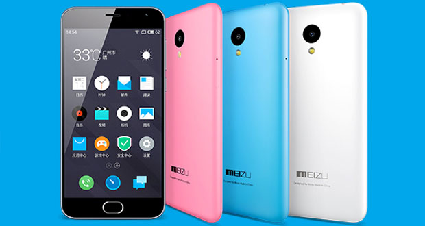 گوشی هوشمند میزو M2 رسما معرفی شد:یک ۹۶ دلاری خواستنی !