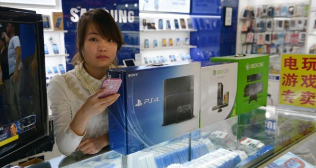 china gaming console allow
