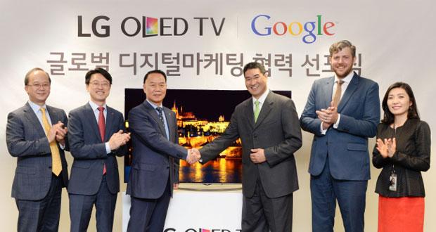 تفاهمنامه همکاری گوگل و ال جی در زمینه تلویزیونهای OLED