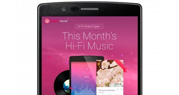 سرویس اختصاصی پخش موزیک Hi-Fi ال جی در راه است