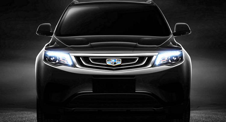 Geely-SUV-teaser-photos-0