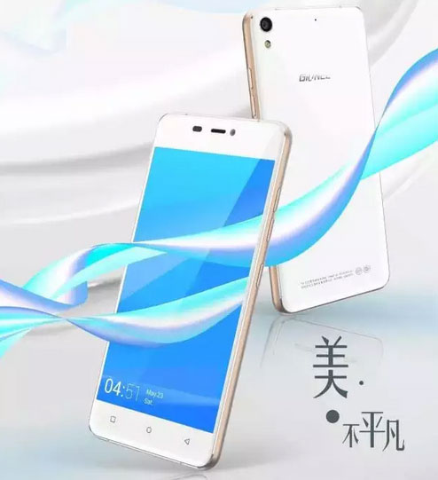 Gionee-S5.1-Pro-1