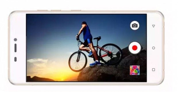 Gionee-S5.1-Pro-3