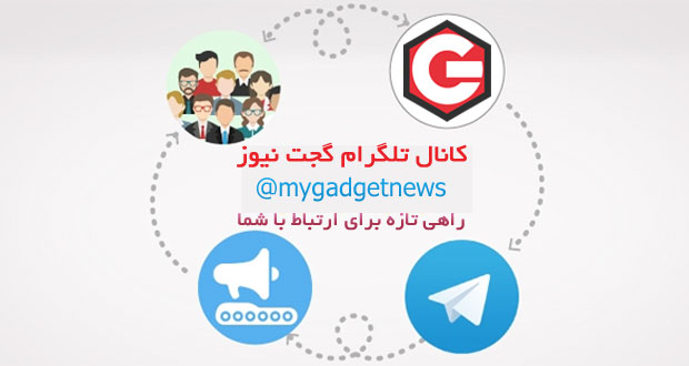 gadgetnews-telegram