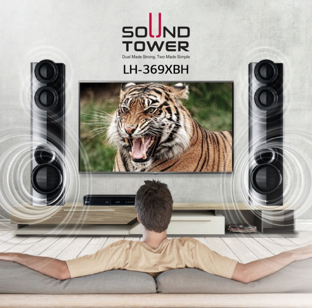 soundtower