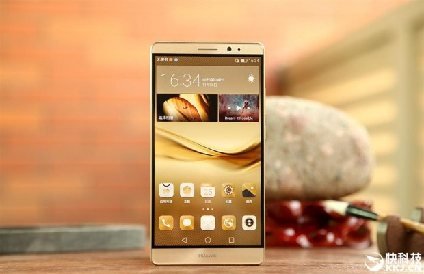 Huawei-Mate-8-hands-on-China_3