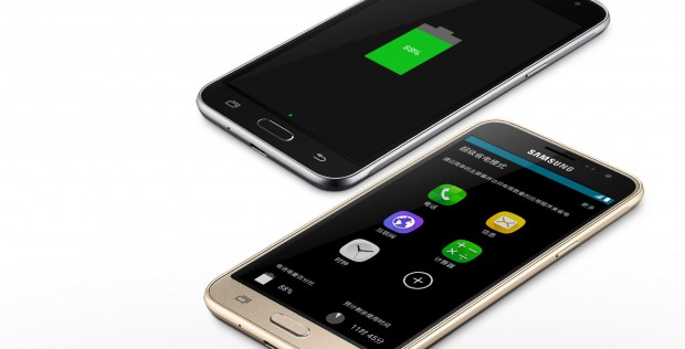 The-Samsung-Galaxy-J36_4