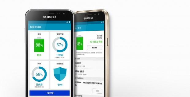 The-Samsung-Galaxy-J36_6