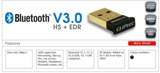پشتیبانی از بلوتوث ۳.۰ به همراه EDR و HS