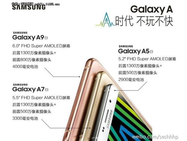samsung-galaxy-a9-(4)