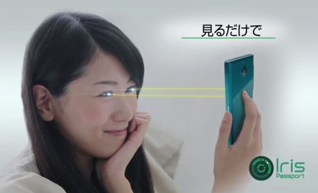 ۴ قابلیت جدید گوشیهای هوشمند ۱