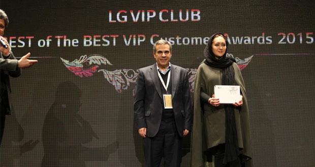lg-vip-club