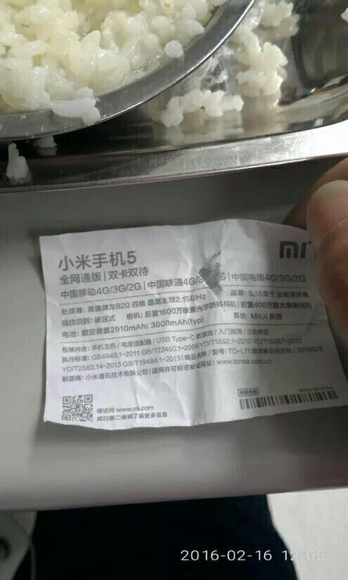 مشخصات شیائومی می ۵ فاش شد، اسپندراگون ۸۲۰ با صفحه ۵.۱۵ اینچی ۱۰۸۰p