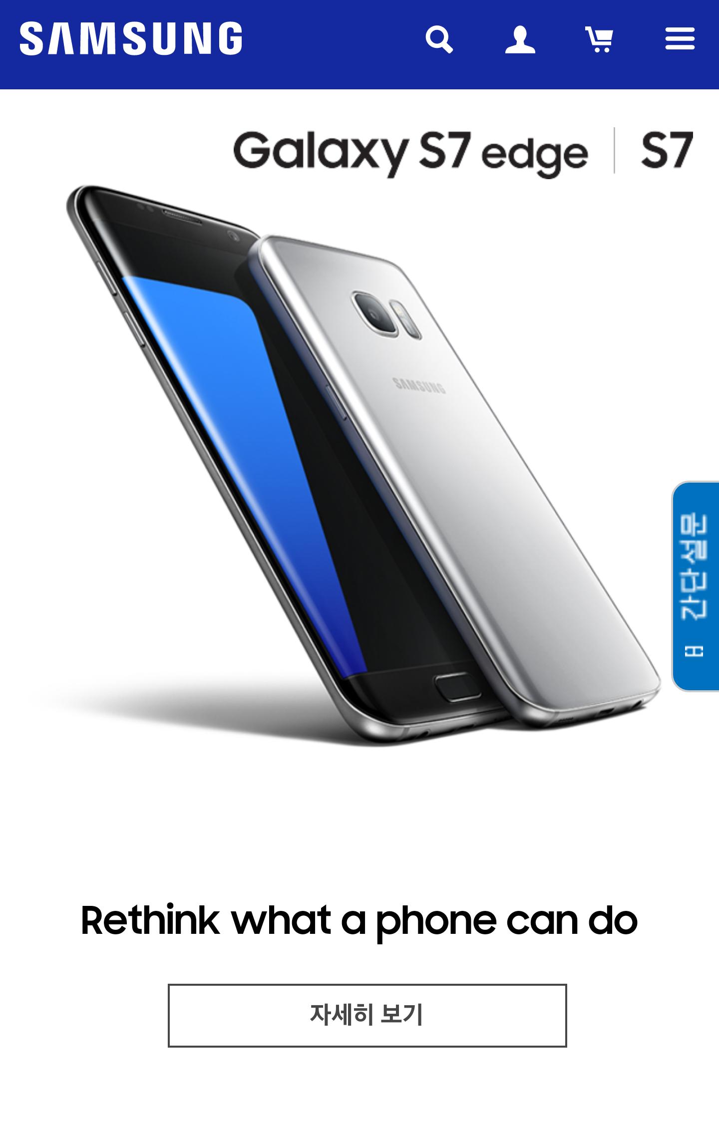 Galaxy-S7-edge-SK-promo-poster.