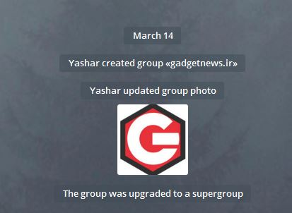 آموزش ساخت سوپر گروه در تلگرام (تصویری)-Gadgetnews.ir 3