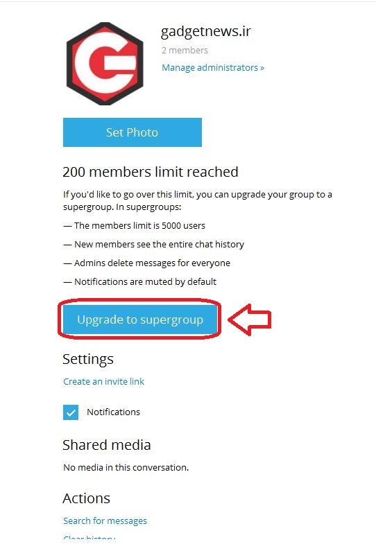 آموزش ساخت سوپر گروه در تلگرام (تصویری)-Gadgetnews.ir