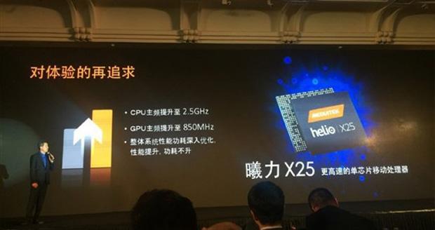 مدیاتک Helio X25؛ تراشه اختصاصی گوشی میزو پرو ۶