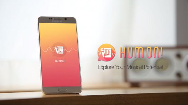 نرم افزار Hum On!؛ شما بخوانید تا نرم افزار برایتان موزیک بسازد!