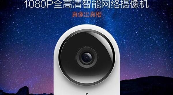شیائومی از نسل جدید دوربین هوشمند Xiaoyi رونمایی کرد