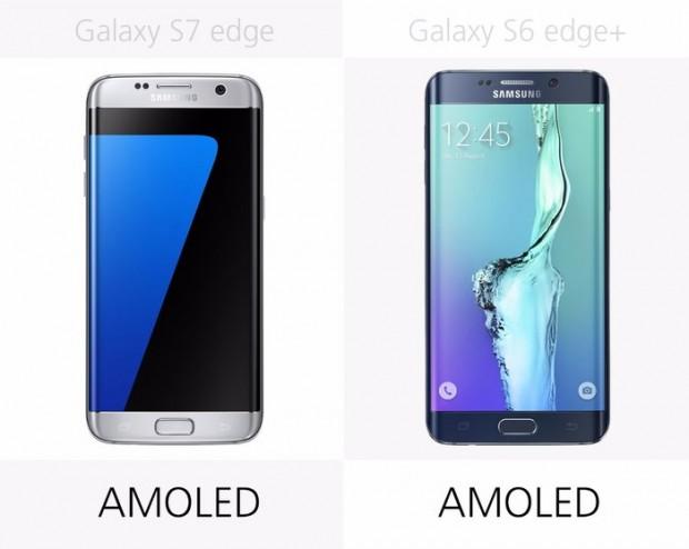 galaxy-s7-edge-vs-s6-edge-plus-comparison-13