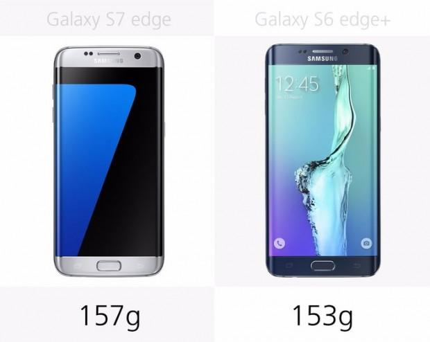 galaxy-s7-edge-vs-s6-edge-plus-comparison-27