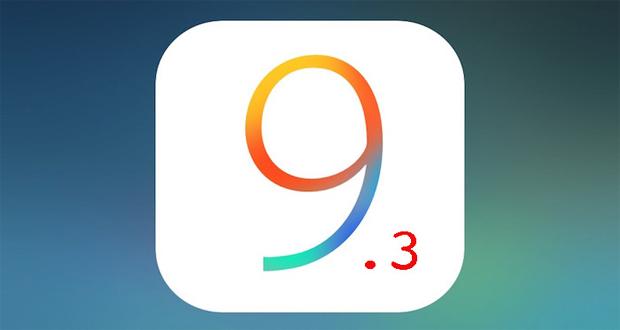 iOS 9.3 از امشب عرضه خواهد شد