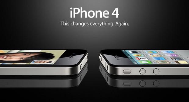 استفادهی LG از شعار اپل - iPhone 4