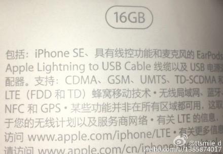 iphone-se-package-rumor