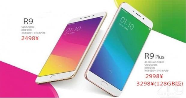 تاریخ عرضه Oppo R9