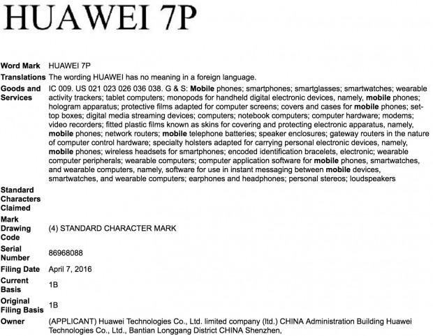هواوی 7 پی ( Huawei 7P )