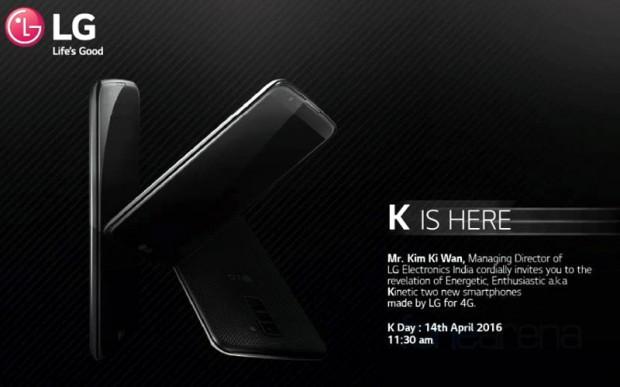 LG K7