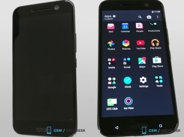 Latest-leaked-image-of-the-HTC-10-620x462