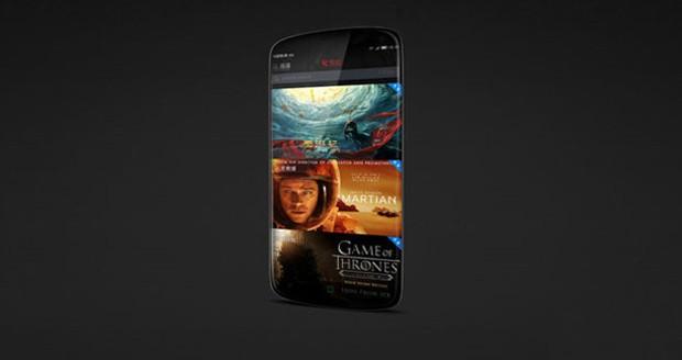 گوشی هوشمند LeEco Le 2