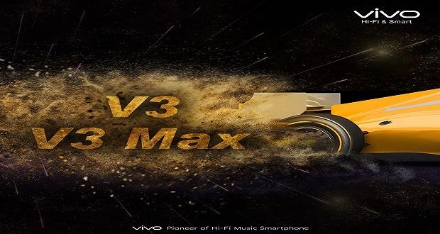 ویوو V3 مکس