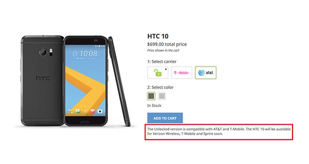 ایتی اند تی (at&t) قصد فروش HTC 10 را ندارد