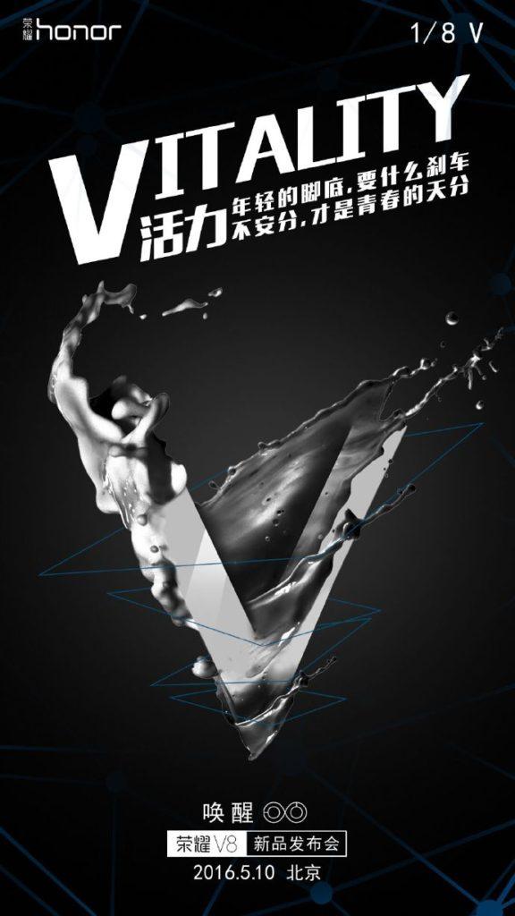 گوشی Honor V8