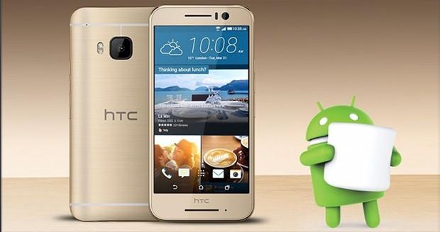 اچ تی سی وان اس 9 HTC One S9